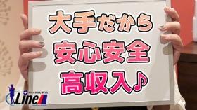 ライン松山店(イエスグループ)の求人動画