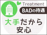 BAD COMPANY(YESグループ)で働くメリット5