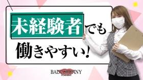 BAD COMPANY(YESグループ)に在籍する女の子のお仕事紹介動画