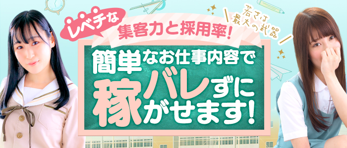 Lesson.1福岡校(YESグループ)の求人画像