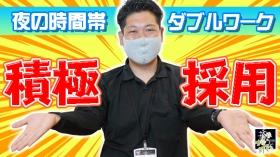 華女(YESグループ)のスタッフによるお仕事紹介動画
