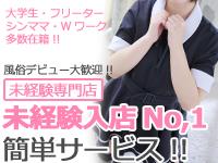kawaii(イエスグループ熊本)で働くメリット3