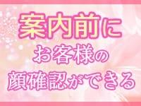 イエスグループ熊本 kawaii(カワイイ)