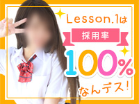 YESグループ Lesson.1沖縄校