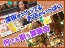 ほんとうの人妻 横浜本店(FG系列)の寮画像3