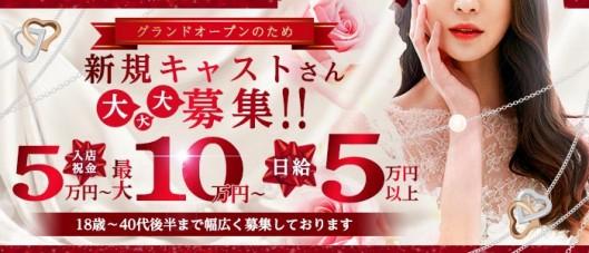 結-yui名古屋の求人情報