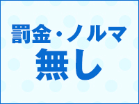 なめこ治療院(横浜ハレ系)