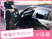 横浜アロマプリンセスで働くメリット7