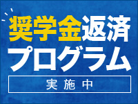 横浜アロマプリンセス