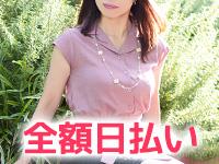 ウフフな40。ムフフな50。。(横浜ハレ系)で働くメリット6