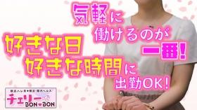 チェリーBonBon(横浜ハレ系)のバニキシャ(女の子)動画