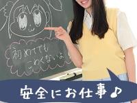 ハマヘル同好会(横浜ハレ系)