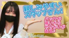 横浜プラチナ(ユメオトグループ)の求人動画