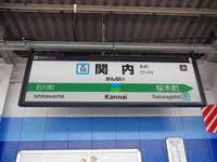 横浜人妻SAYURI東京