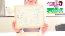 シャンプー娘。(横浜ハレ系)のバニキシャ(女の子)動画