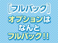 CLUB DIAMOND-クラブダイヤモンド-で働くメリット8