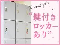 発情する奥様たち 谷九店で働くメリット3