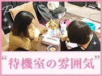 発情する奥様たち 谷九店で働くメリット9