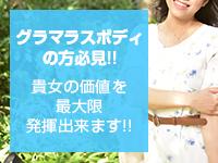 ごほうびSPA 横浜店で働くメリット8