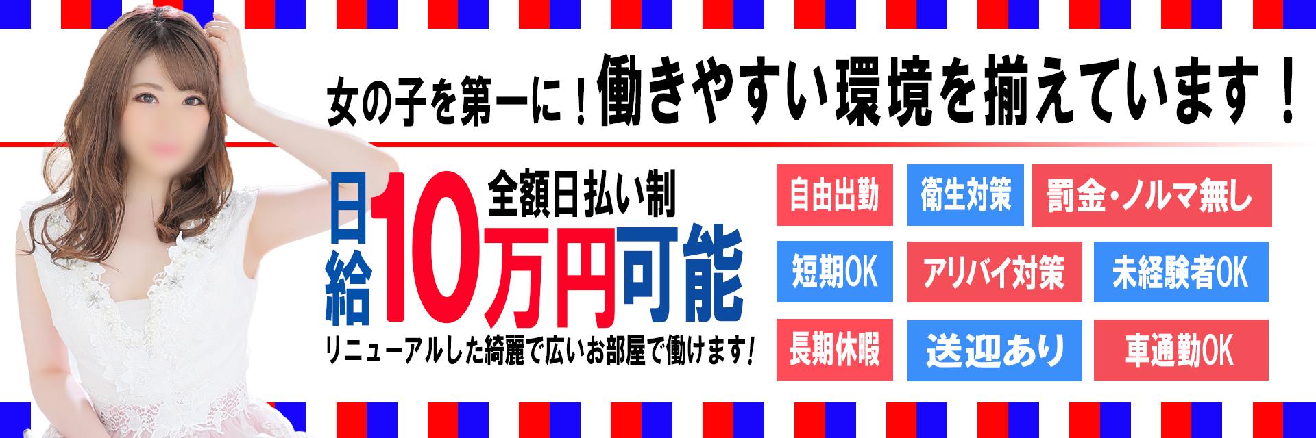 横浜AAAの求人画像