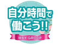 ふじこちゃん(ミクシーグループ)