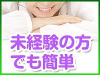 ぷろじぇくとえる(ミクシーグループ)