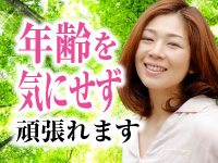 人妻日記(ミクシーグループ)