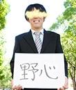 お色気物語(横浜ハレ系)