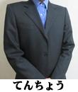 横浜駅前M性感rooMの面接官