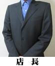 横浜セーラの面接官
