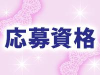 角海老グループ 横浜エリアで働くメリット7