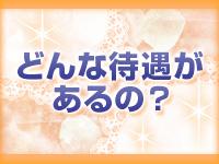 角海老グループ 横浜エリアで働くメリット8