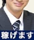 人妻ネットワーク 品川~東京編
