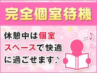 横浜ぱんぷきんで働くメリット5