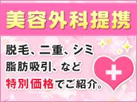 横浜ぱんぷきん(シンデレラグループ)