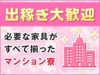 横浜ぱんぷきんで働くメリット9