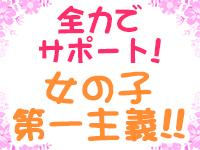 横須賀添い寝ガール
