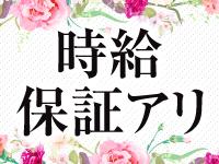 ハッピーライフ~Young&Pretty~で働くメリット3
