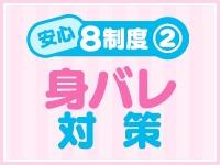 横浜プロダクション(YESグループ)で働くメリット3