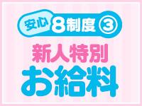 横浜プロダクション(YESグループ)で働くメリット4
