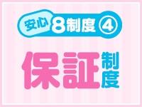 横浜プロダクション(YESグループ)で働くメリット5