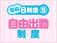 横浜プロダクション(YESグループ)で働くメリット6