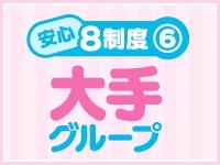 横浜プロダクション(YESグループ)で働くメリット7