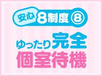 横浜プロダクション(YESグループ)で働くメリット9