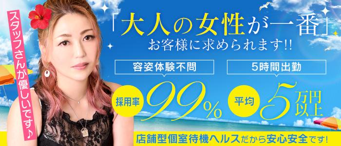 横浜プロダクション(YESグループ)の求人情報