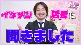 やんちゃな子猫 堺店のスタッフによるお仕事紹介動画