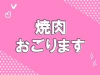 夢見る彼女空間 岡山市店で働くメリット7