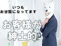 夢見る彼女空間 岡山市店で働くメリット5