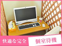 横浜夢見る乙女で働くメリット2