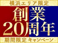 横浜夢見る乙女